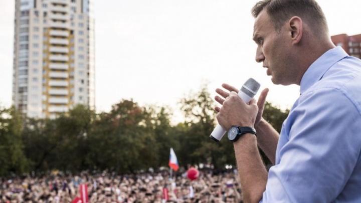 В центре Ростова задержали пять волонтеров штаба Навального