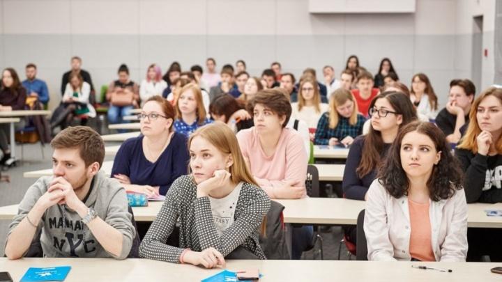 Тюменский госуниверситет сохранил высокую позицию в рейтинге университетов по версии «Интерфакса»