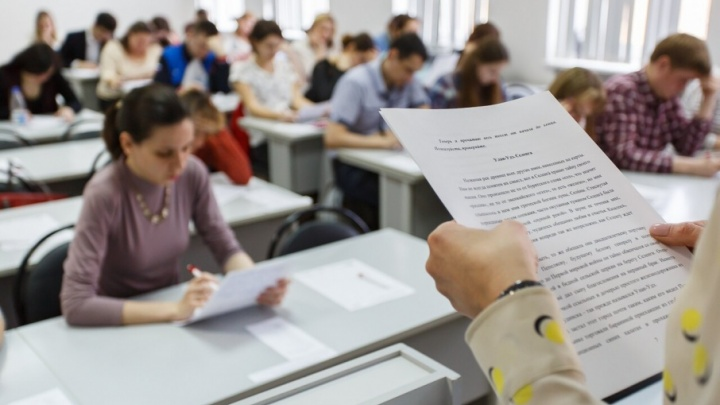 38 волгоградских студентов получат стипендии президента