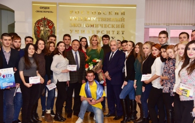 Виктория Лопырева приняла участие в награждении студентов РИНХа