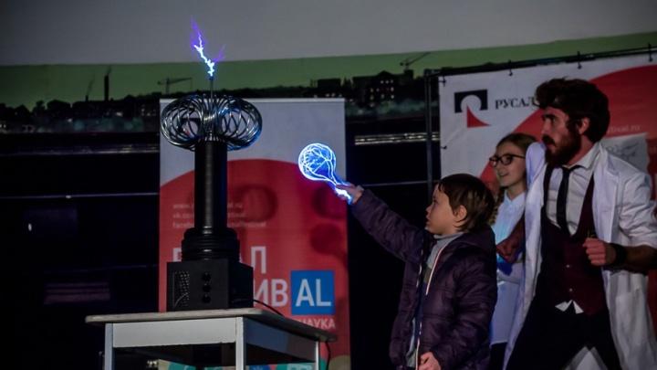 Три тысячи человек погрузились в виртуальную реальность мероприятия «РУСАЛ ФестивAL #Наука»