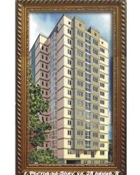 ГК «РосЖилСтрой» предлагает квартиры в старом Ростове