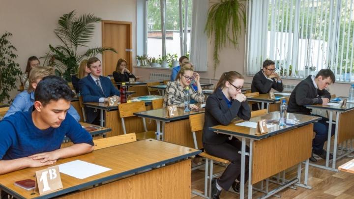 Предметное обсуждение: разбираемся, как челябинским выпускникам грамотно выбрать ЕГЭ