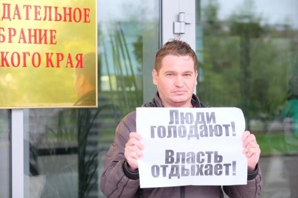 Евгений солидарен с голодающими