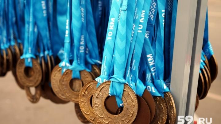 «Меньше 1% учеников пермских спортшкол становятся профессионалами». В Перми обсудили развитие спорта