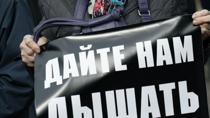 Спаси экологию — зайди к прокурорам: ярославцы пожалуются на мусор и вонючую воду людям в погонах