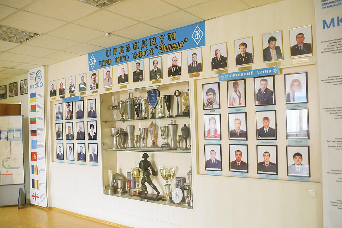 Стена славы «Динамо»