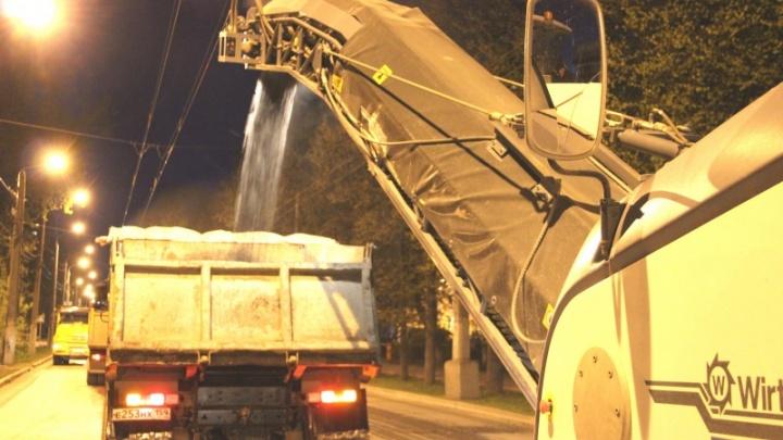 Подрядчики приступили к ремонту центральных улиц Перми