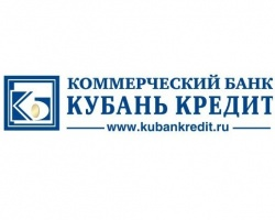 Переводы «CONTACT» доступны во всех офисах банка «Кубань Кредит»