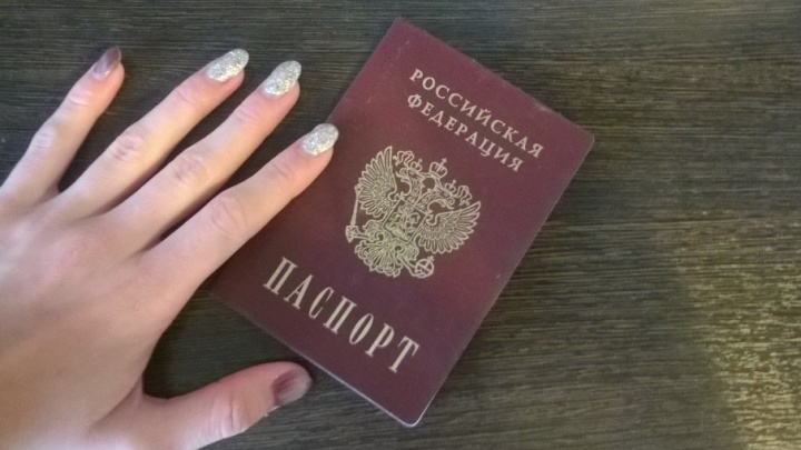 В день выборов ярославцы смогут заменить паспорт