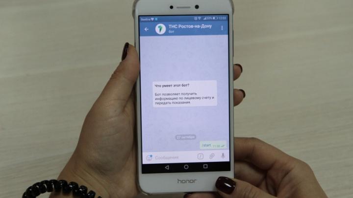 Лайфхак: как заплатить за свет с помощью Telegram-бота