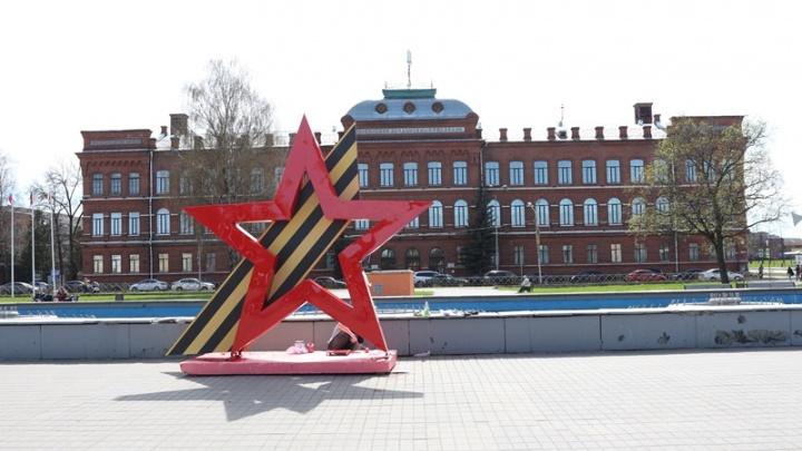 В Ярославской области установят четырёхметровую звезду с георгиевской лентой