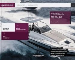 Запущен новый сайт премиальной сети «Сбербанк Первый»