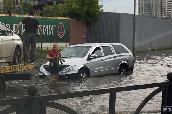 Потоп на улице Машинной.