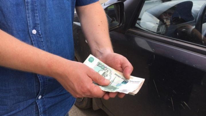 В Ярославле назвали среднюю сумму взятки
