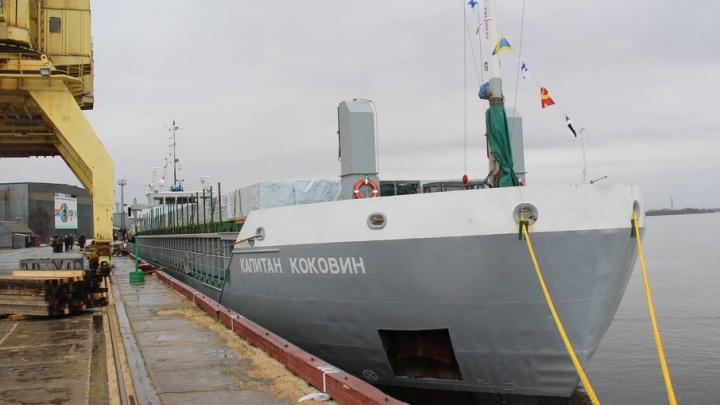 Северное морское пароходство получило кредит на 3,9 млн евро