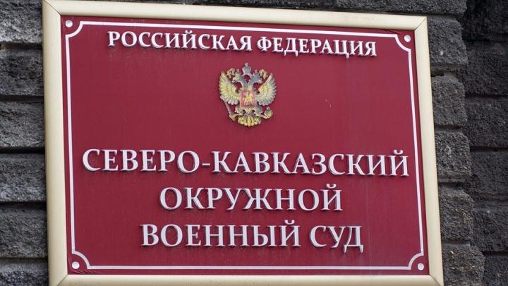 Гособвинитель потребовал для двух членов банды Басаева от 14,5 до 15 лет тюрьмы
