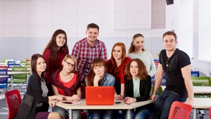 В ТюмГУ студенты сами выбирают себе преподавателей