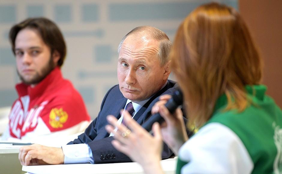 Всероссийский форум рабочей молодежи в Нижнем Тагиле