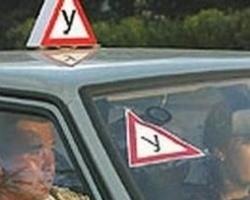 Куда пойти «автоучиться»