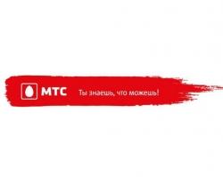 МТС нашла самого преданного абонента фиксированной связи на Юге