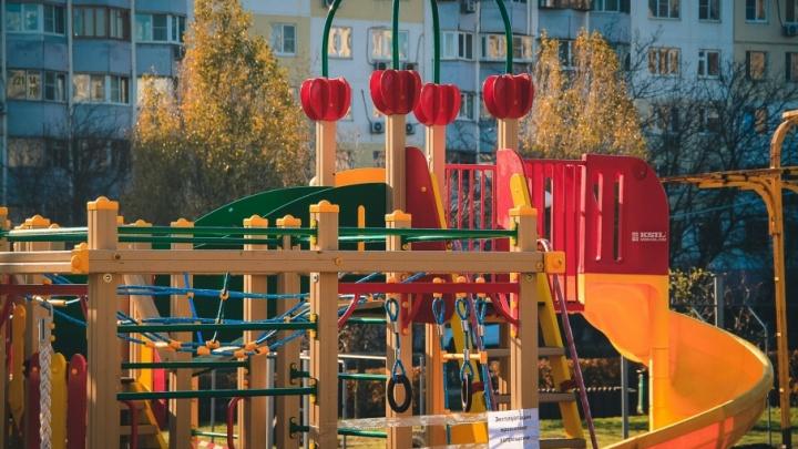 Ростовчанка предлагает построить детскую площадку в Первомайском районе города