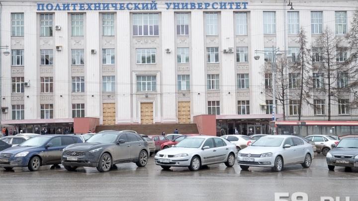 Поднялся на 10 строчек: Пермский политех занял 60-е место в рейтинге лучших вузов России