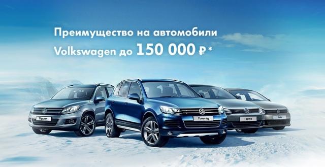 Volkswagen Polo седан 2014 года – преимущество 100 000 руб.