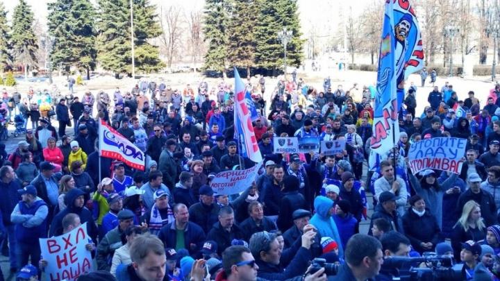 Митинг болельщиков хоккейной «Лады» подпортил репутацию Самарской области
