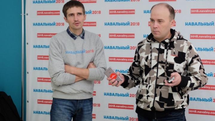 Координатора пермского штаба Навального оштрафовали на 20 тысяч рублей