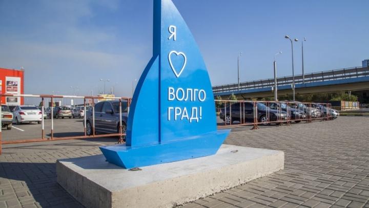 Дорого и некомфортно жить: Волгоград оказался на «дне» рейтинга городов по стоимости жизни