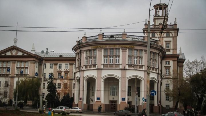 В Ростове студентам без местной регистрации на время ЧМ рекомендуют отправиться  домой