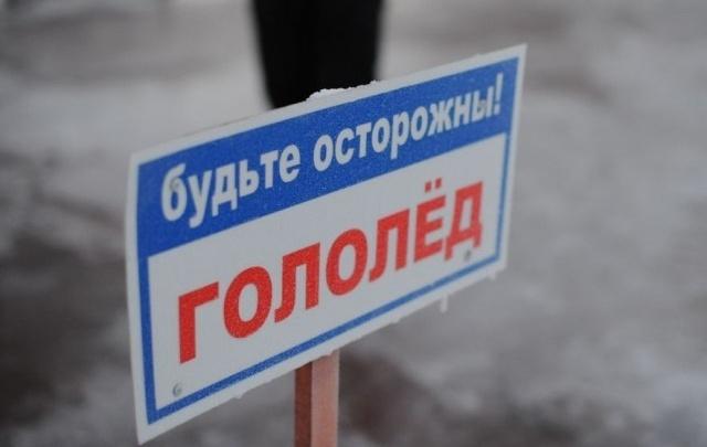 Тюменские управляющие компании опаздывают с уборкой наледи