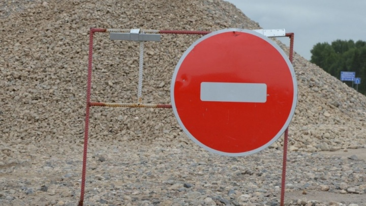 Перекресток Новгородского проспекта с улицей Урицкого закроют на два дня