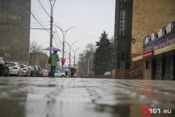 Дождь будет идти на протяжении обоих выходных дней