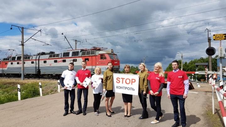 СЖД присоединилась к Международному дню привлечения внимания к железнодорожным переездам