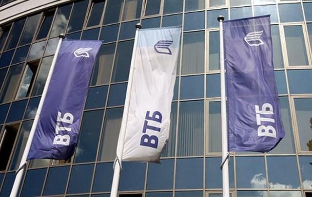 «ВТБ Лизинг» объявляет о смене генерального директора