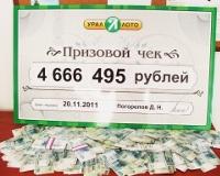 Миллионы ждут победителя