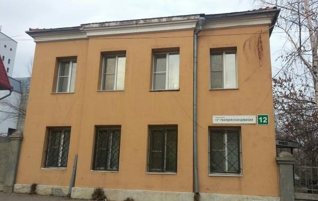 Прокуратура готовится занять дом департамента экономики и инвестиций мэрии Волгограда