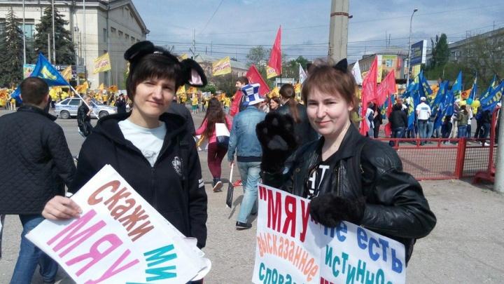 Волгоградские профсоюзы непустилимонстрацию на первомайское шествие