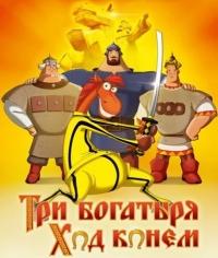 Жители Урала предпочитают смотреть мультфильмы