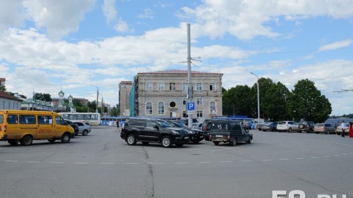 Площадь Европы в Перми отремонтируют за 15 млн рублей