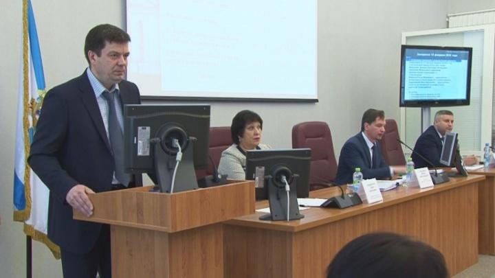 В бюджет Северодвинска внесли 14 поправок