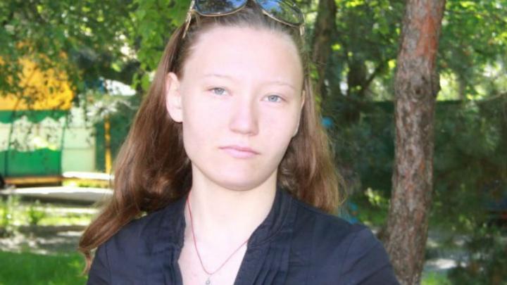 В Ростове разыскивают без вести пропавшую 16-летнюю девушку