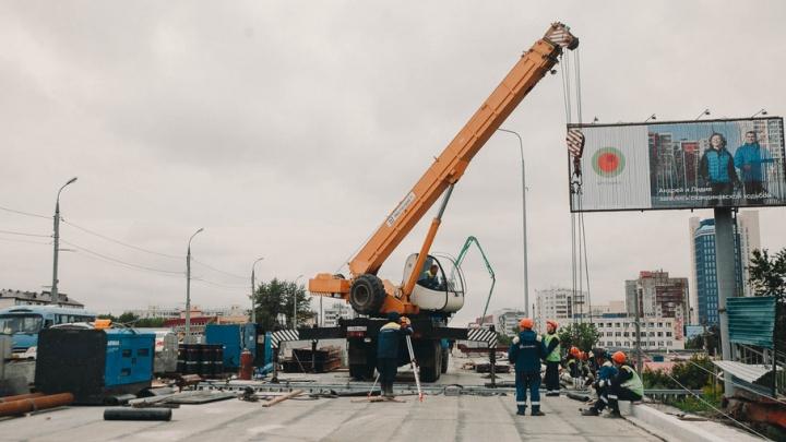 Реконструкция путепровода на улице Пермякова завершится к концу сентября