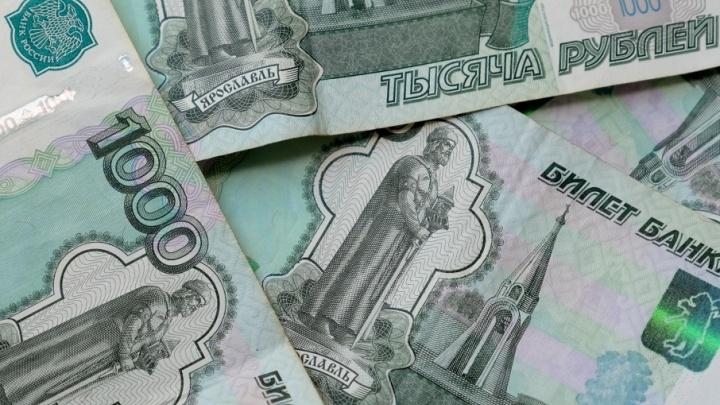 Акционеры «Уралкалия» приняли решение о делистинге с Московской биржи