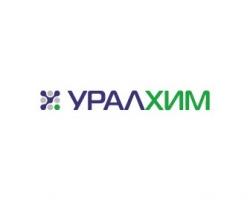 «УРАЛХИМ» примет участие в форуме «ЮГАГРО»