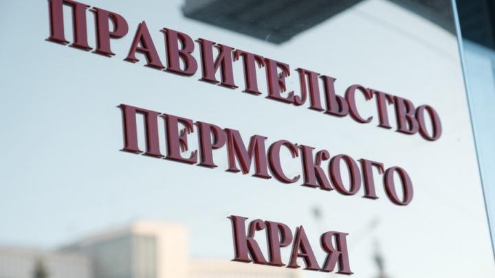 Регоператора по вывозу твердых бытовых отходов в Прикамье выберут к сентябрю