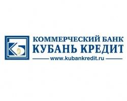 Банк «Кубань Кредит» вошел в топ-50 самых филиальных банков