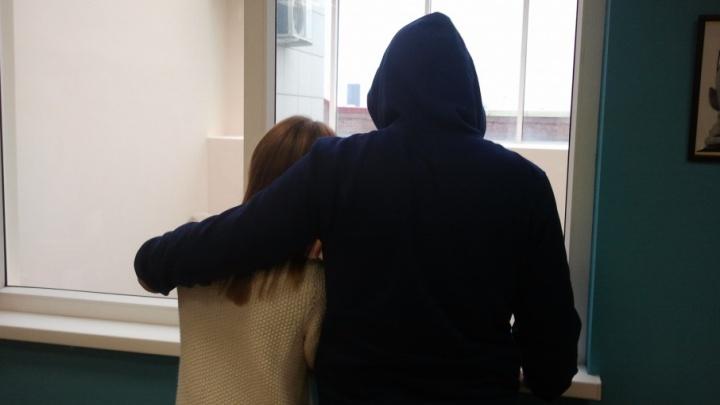 Вынесут сор из избы: в Перми расскажут, как избежать насилия дома и что делать, если столкнулся с ним